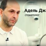 Сколько стоит открыть стоматологию в Москве
