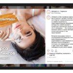 Продающий Instagram клиники – секреты от Svipе Agency