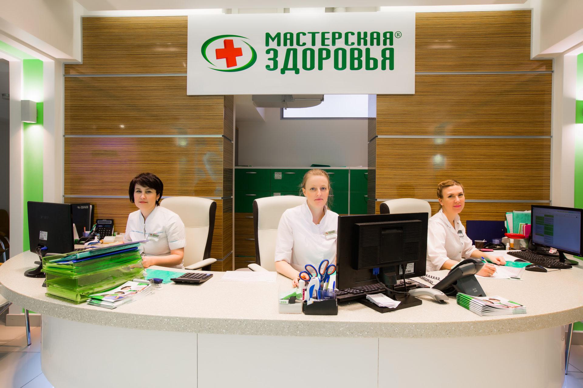 Клиентский сервис в клинике — опыт «Мастерской здоровья»