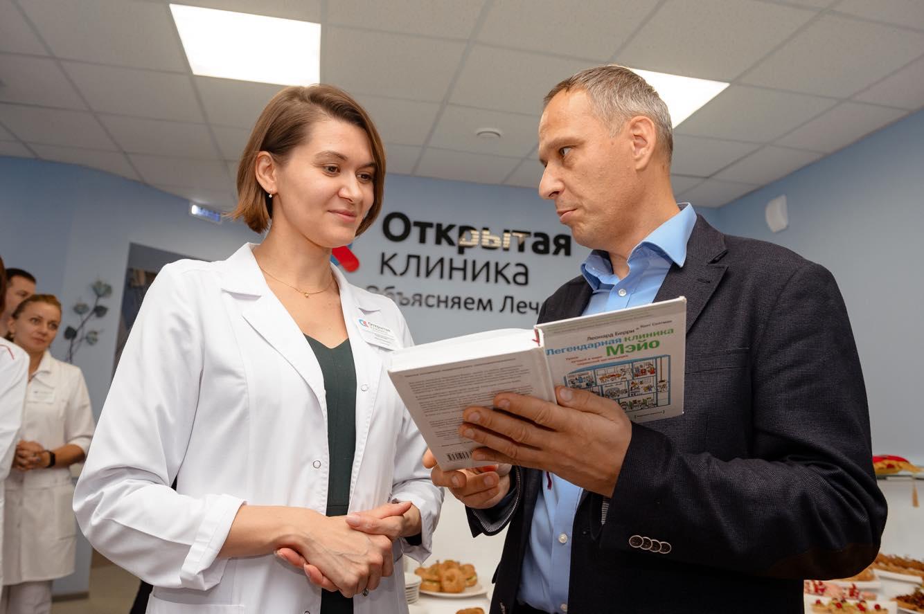 Как маркетологу и врачу найти общий язык