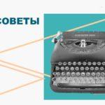 Как удалить отзыв на сайте НаПоправку или 11 золотых правил модерации